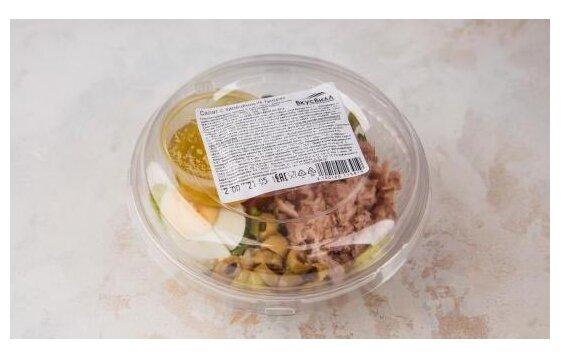 ВкусВилл Салат с запеченным тунцом, 200 г