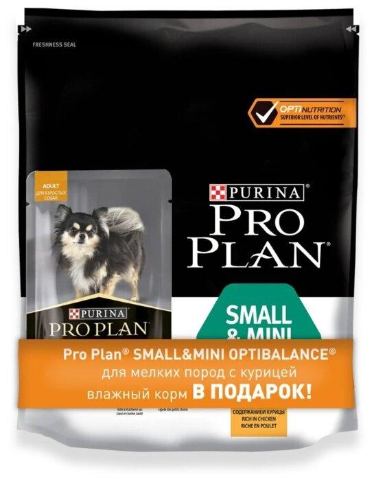 Корм для собак Pro Plan (+ пауч