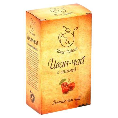 Чай травяной Иван Чайкин Иван-чай с вишней , 90 г иван чай ярила листовой