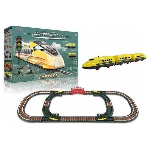 Купить Silver way Стартовый набор Скорость, SW7153, Наборы, локомотивы, вагоны