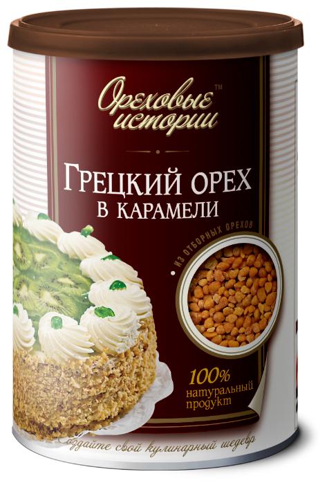 Грецкий орех в карамели - Ореховые истории