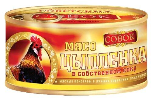 Совок Мясо цыпленка в собственном соку, ГОСТ, с ключом 325 г
