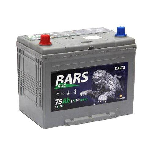 цена на Автомобильный аккумулятор BARS Asia 6СТ-75 VL АПЗ п.п 85D26R