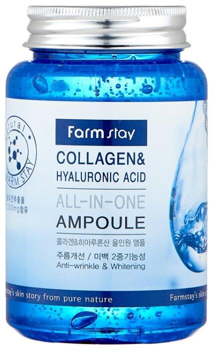 Farmstay All In One Collagen & Hyaluronic