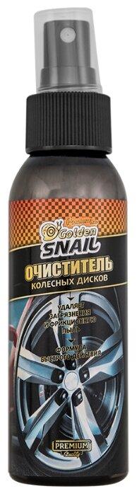 Очиститель колесных дисков Golden Snail GS2214, 100 мл