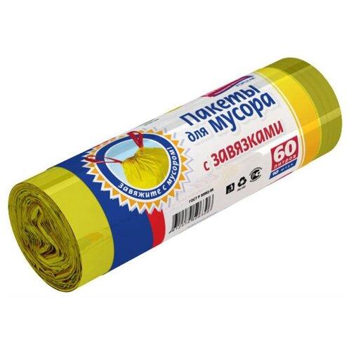 Мешки для мусора Avikomp с завязками 60 л (10 шт.) желтый мешки для мусора лайма комплект 5 упаковок по 30 шт 150 мешков 30 л черные в рулоне 30 шт пнд 8 мкм 50х60 см ±5