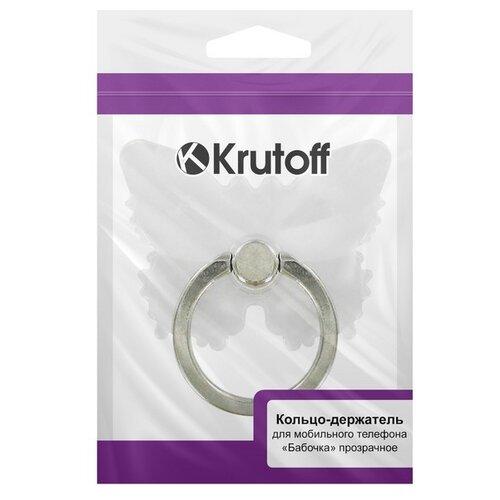 Krutoff / Кольцо держатель Krutoff для телефона Бабочка прозрачное держатель krutoff xpo17 17096