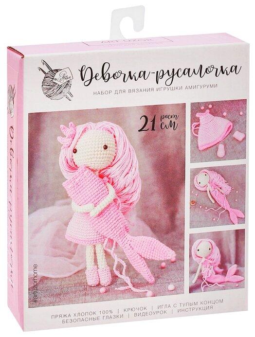 Арт Узор Мягкая игрушка Девочка-Русалочка (2724108)