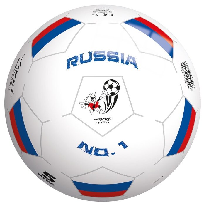 Мяч John Моя страна
