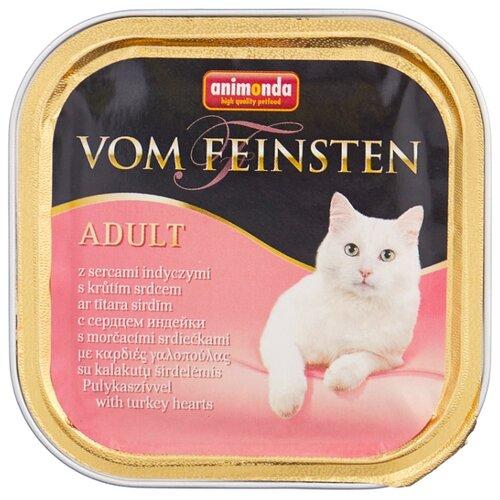 Корм для кошек Animonda Vom Feinsten Adult для кошек с сердцем индейки (0.1 кг) 32 шт.Корма для кошек<br>
