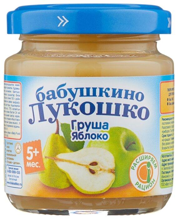 Пюре Бабушкино Лукошко груша-яблоко (с 5 месяцев) стеклянная банка 100 г, 1 шт