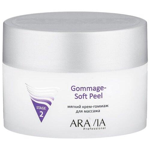 ARAVIA Professional Professional крем-гоммаж для лица Gommage Soft Peel мягкий для массажа (stage 2) 150 мл aravia professional papaya enzyme peel