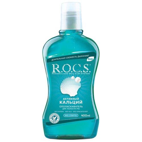 Купить R.O.C.S. ополаскиватель Активный кальций, 400 мл