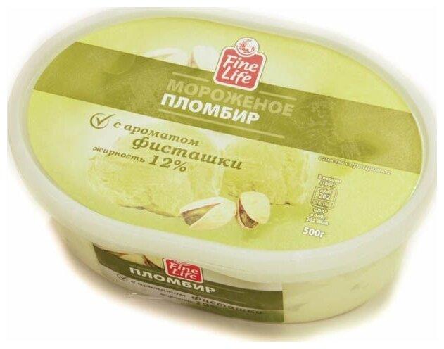 Мороженое Fine Life пломбир фисташковый 500 г
