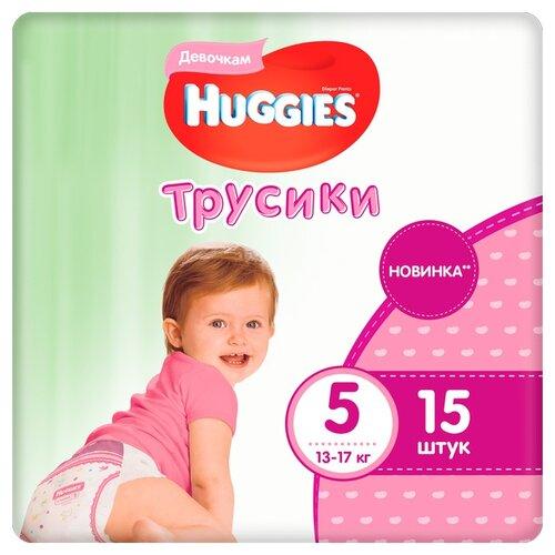 Фото - Huggies трусики для девочек 5 (13-17 кг), 15 шт. joyo roy трусики двойные пятислойные р 100 13 17 кг 2 шт