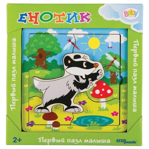 Фото - Рамка-вкладыш Step puzzle Baby Step Енотик (89073), 7 дет. рамка вкладыш step puzzle baby step мышонок 89069 7 дет