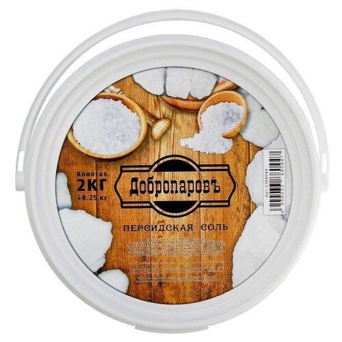 Фото - Добропаровъ Персидская соль, колотая, 2 кг белый добропаровъ соль для ванн с маслом ели 3005701 300 г