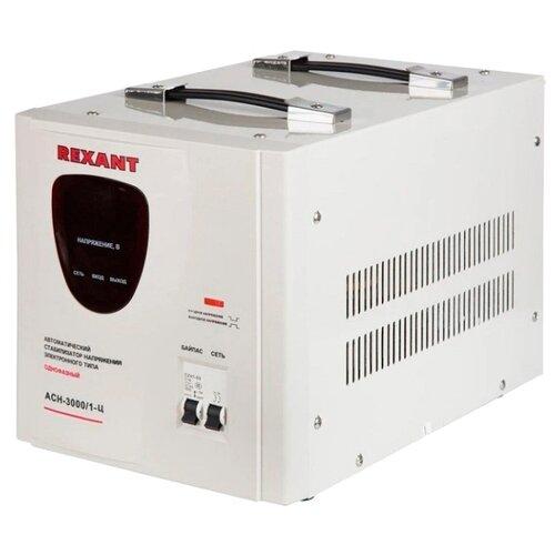 Стабилизатор напряжения однофазный REXANT АСН-3000/1-Ц (3 кВт) белый стабилизатор напряжения rexant aсн 500 1 ц серый [11 5000]