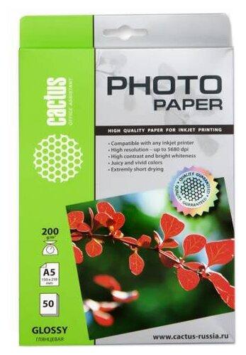 Бумага A5 50 шт. cactus CS-GA520050