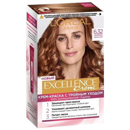 L'Oreal Paris Excellence стойкая крем-краска для волос, 6.32, Золотистый темно-русый крем excellence