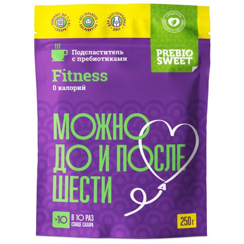 PREBIO SWEET подсластитель Fitness с пребиотиками (дой-пак) порошок 250 г