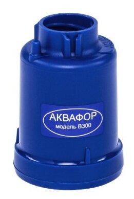 Аквафор Картридж бактерицидный для Аквафор В300