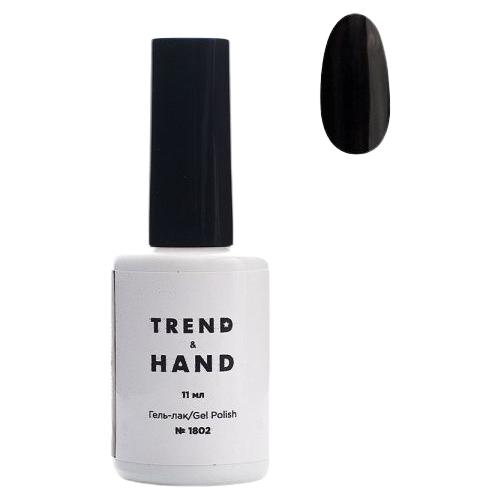 Купить Гель-лак для ногтей Trend&Hand Classic, 11 мл, оттенок 1802 Black moon
