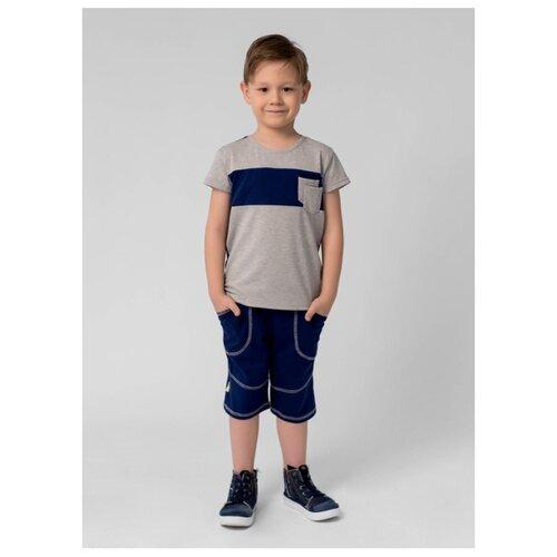Комплект одежды looklie размер 98-104, серый/синий комплект одежды looklie размер 98 104 изумрудный