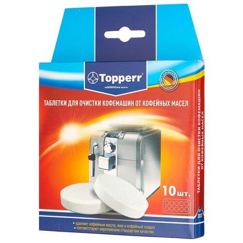 Фото - Средство Topperr Для очистки кофемашин от кофейных масел 3037 белый 10 шт. средство topperr для очистки от накипи кофемашин 3006
