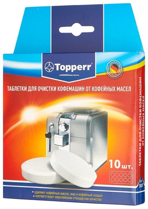 Средство Topperr Для очистки кофемашин от кофейных масел