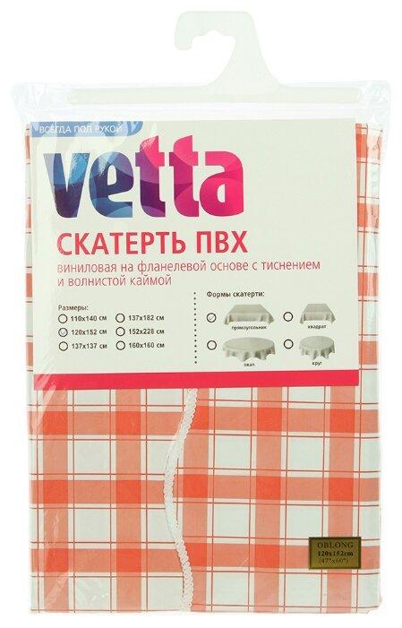 Скатерть Vetta Красная клетка 479-247 120х152 см красный