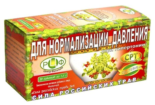 Сила Российских Трав чай №4 Для нормализации давления ф/п 1.5 г №20