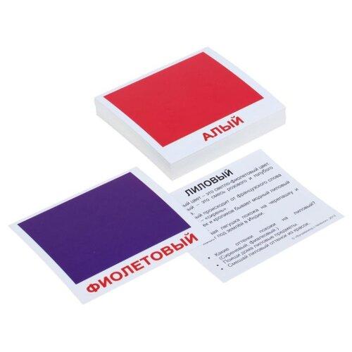 Набор карточек Вундеркинд с пелёнок Мини-40. Цвета 9.8x8.3 см 40 шт. вундеркинд с пелёнок подарочный набор вундеркинд с пелёнок мегачемодан