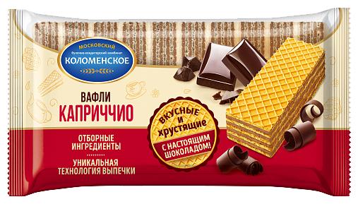 Вафли Коломенские Каприччо шоколадные, 220 г.
