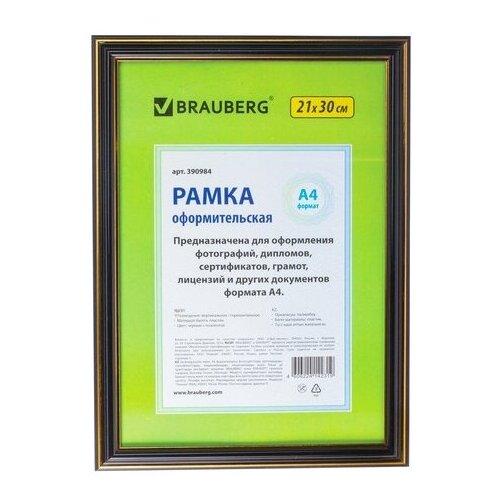 цена на Фоторамка BRAUBERG HIT3 390984 21х30 см черный/золотистый