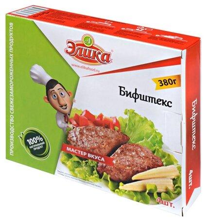 Элика Замороженный бифштекс из говядины 380 г