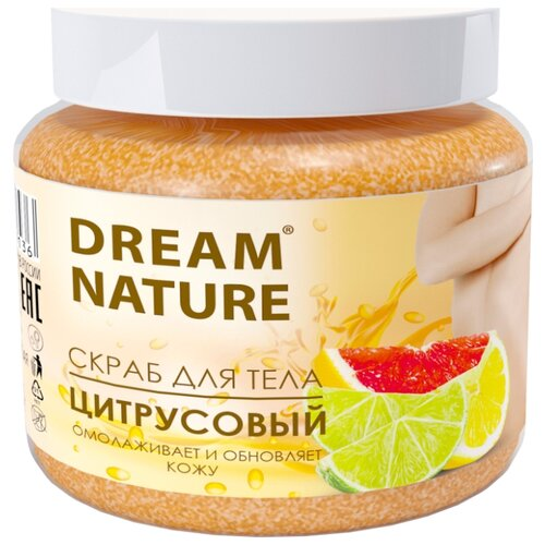 Dream Nature Скраб для тела Цитрусовый, 720 г