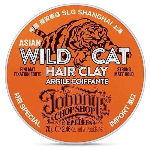 JOHNNY'S CHOP SHOP Глина Wild Cat Hair Clay, сильная фиксация, 70 г