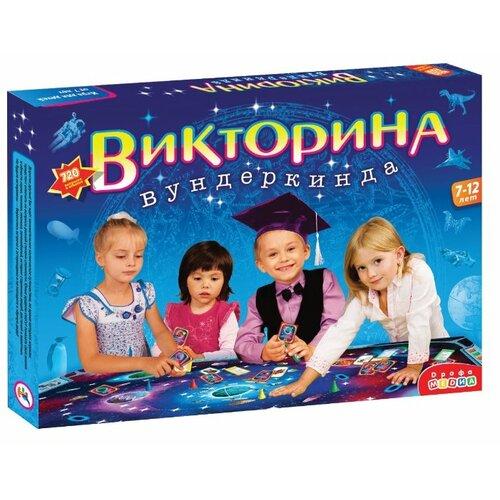 Настольная игра Дрофа-Медиа Викторина вундеркинда