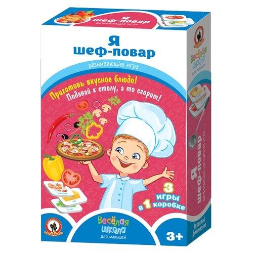 Купить Набор настольных игр Русский стиль Я шеф-повар, Настольные игры