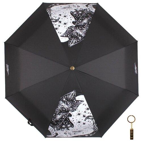 Зонт автомат FLIORAJ Premium Золотой брелок Коты черный