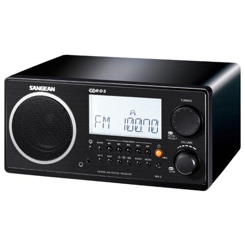 Радиобудильник Sangean WR-2 черный