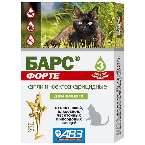 Барс (АВЗ) капли от блох и клещей Форте для кошек