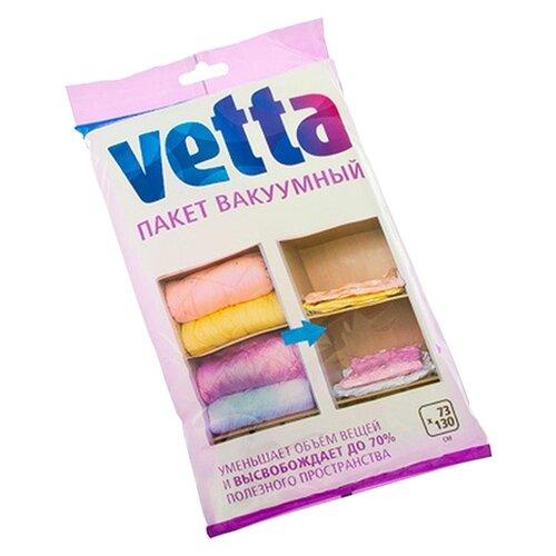 Вакуумный пакет Vetta BL-6001 457-036, 73х130 см