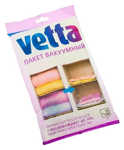 Вакуумный пакет Vetta BL 6001 457 036,