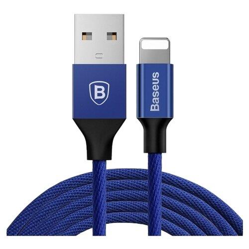 Кабель Baseus Yiven USB - Lightning (CALYW) 0.6 м blueКомпьютерные кабели, разъемы, переходники<br>