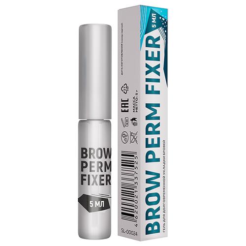 Innovator Cosmetics Гель для долговременной укладки бровей Brow Perm Fixer innovator cosmetics состав 1 для долговременной укладки бровей brow lift