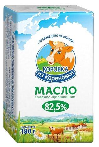 Коровка из Кореновки Масло сливочное Традиционное 82.5%, 180 г
