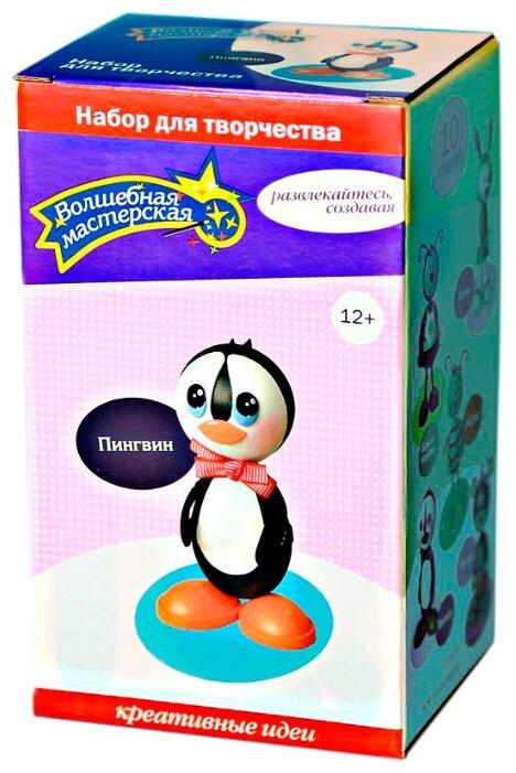 Волшебная Мастерская Создай куклу Пингвин (К008)