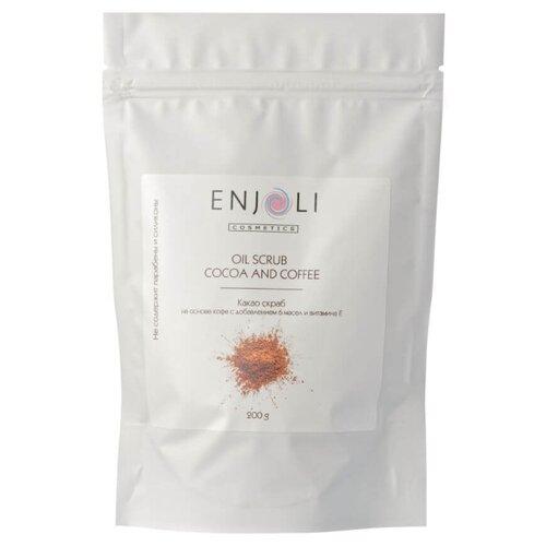Enjoli cosmetics Скраб Какао на основе кофе 200 г скраб из спитого кофе от целлюлита